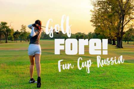 Golf FORE! Fun Cup Russia.